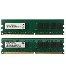 8GB 2x4GB PC2-6400 DDR2 800Mhz Non-ECC Unbuffered Desktop Memory For AMD Chipset