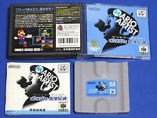 Nintendo 64DD MARIO ARTIST POLYGON STUDIO N64 Nintendo 64