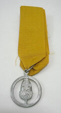 UK / BRITISH SCOUTS - Scout Leader / Commissioner SILVER ACORN MEDAL Rank Award