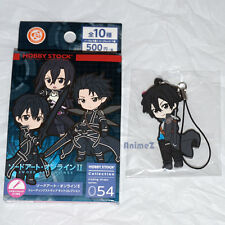Sword Art Online mascot charm strap - Kirito Beater Version SAO By HOBBY STOCK