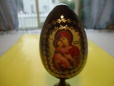 Wood Lacquer Easter Egg Made In Russia Decorative, Collectibles    #9