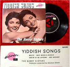 EP Barry Sisters Yiddish Songs Heliodor Rarität