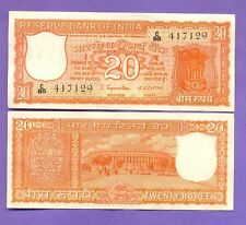 1 NOTE Rs 20 E3  S JAGANNATHAN UNC PARLIAMENT ISSUE