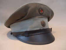 WW 1 German Officers Field Cap
