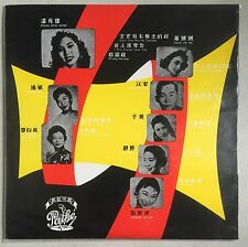 "Sealed Chinese Popular Song Poon Sow Keng Tsin Ting Tung Pei Pei 百代流行曲10"" 吋黑膠唱片"