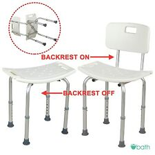 Adjustable Medical Shower Chair Bath Tub Seat Bench Stool Detachable Backrest