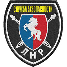 Patches Russian Military(Security Service)
