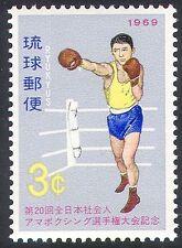 Ryukyus 1969 Boxing Championships/Sport/Games/Animation 1v (n25916)