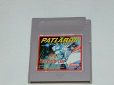 Game Boy JAP: Patlabor the Mobile Police (cartucho/cartridge)