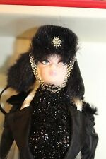 Barbie SILKSTONE Russian Verushka NRFB hard to find