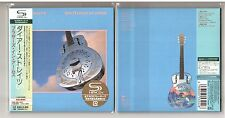 NEW Sealed OOP Dire Straits Brothers In Arms SHM Mini Japan LP Replica CD