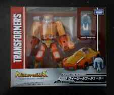 Hot    Transformers Takara Tomy Legends LG-29 Wheelie & Go Shooter in stock