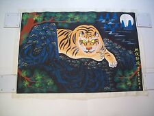 """VINTAGE ASIAN TIGER POSTER 21.5"""" X 30.75"""" COLORFUL JUNGLE CAT WILDLIFE PIN UP"""
