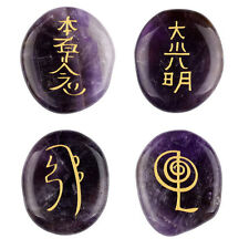 Natural Amethyst Engraved Chakra Stone Crystal Reiki Healing Sold by 4pcs/set