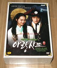 Arang and the Magistrate / LEE JOON GI / K-DRAMA KOREA 8 DISC DVD BOX SET NEW