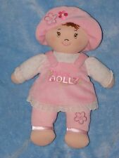 Baby Gund My First Dolly Pink Dress Hat Brown Hair Plush Soft Doll 12""