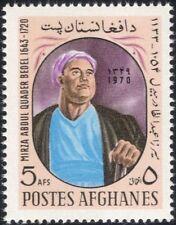 Afghanistan 1970 Mirza Abdul Quader Bedel/Poet/Literature/Writer 1v (n33186)