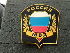 Russia patch POLICE MVD #144