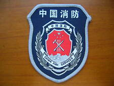 07's series China Armed Police Force Fire Services Patch,Rare