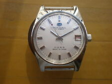 Old Stock Brand New China Seagull 19 Jewels Manual Men's Watch,date