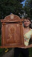 Icon God Almighty. Large Carved Wooden Picture. Orthodox(Christian).