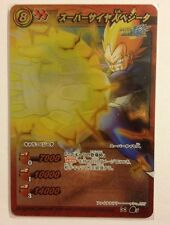 Dragon Ball Miracle Battle Carddass DB02 Omega 5