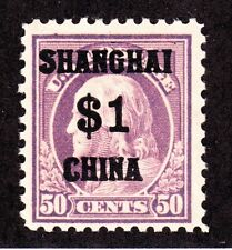 US K15 $1 (50c) Shanghai Overprint Mint F-VF OG H SCV $575