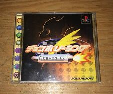 Chocobo Racing Playstation 1 Game Complete Fun Japan Import PS1 Games