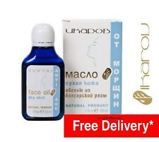 BEST PRICE Natural Anti Ageing Face Oil Dry Skin ANTIOXIDANTwith Avocado OIL