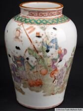 China 19. Jh Qing -A Chinese Ovoid Famille Rose Jar / Vase Fencai Cinese Chinois
