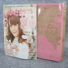 LIZ LISA MY MELODY 2013 w/Bag Magazine Art Fashion Book Kawaii GK21