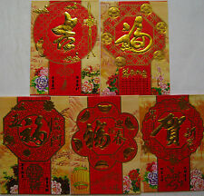 Ang Pow Packets - GAMA set of 5 design