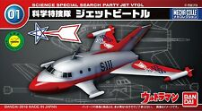 Bandai 059813 Mecha Collection 01 Science Special Search Party JET VTOL Ultraman