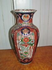 Antique Japanese Imari Vase Finest Quality