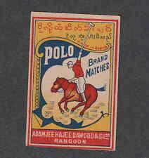 Ancienne    étiquette   allumettes  Birmanie  OO70 Rangoon Polo Cheval