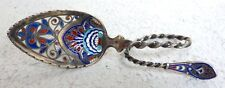 RARE CONTINENTAL SILVER 19 CENTURY PALIQUE A. JOR. TWISTED SPOON