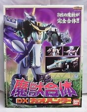 Power Rangers Wild Force DX Gao Hunter Megazord JAPANESE JPN