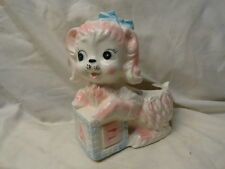 VINTAGE RELPO JAPAN GIRL PUPPY NURSERY ABC PLANTER PINK AND BLUE