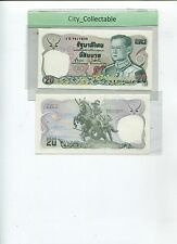WORLD BANK NOTE - THAILAND 20B UNC  # B099