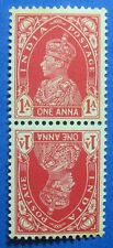1937 INDIA 1A SCOTT# 153a S.G.# 250a UNUSED TETE-BECHE PAIR NH  CS11295