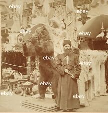 Stereoview1894BEAR RUSSIA Guard,California Exposition,Petersburg.Photo.Taxidermy