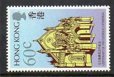 Hong Kong MNH 1988 The 100th Anniversary of Hong Kong Catholic Cathedral