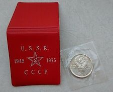 Uncirculated 1941-1945 Commemorative Russion Rouble As Originally Issued 1975