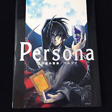 Sinshu Ueda Illustrations Art Book 'Persona' / Japan Manga Anime Hardcover