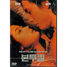 Born to Kill[DVD] - Jung Woosung, Shim Eun-ha / Korean movie