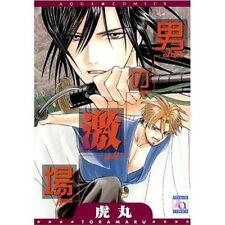 Otoko no Gekijou YAOI Manga Japanese / Toramaru
