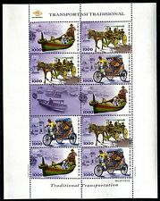 Indonesia 1965a, MNH, Transportation Rowboat Horse-drawn Trishaw 2011.  x12949