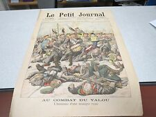 LE PETIT JOURNAL SUPPLEMENT ILLUSTRE N 706 1904 AU COMBAT DU YALOU