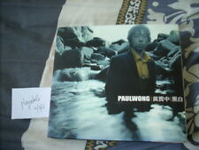 a941981 Paul Wong of HK Rock Band Beyond One CD Only 黃貫中 Black and White 黑白