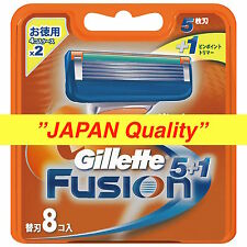 "Gillette Fusion Razor Blade 8 Cartridges from ""JAPAN Quality"" Free Shipping"